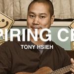 INSPIRING CEO'S: Tony Hsieh, Zappos